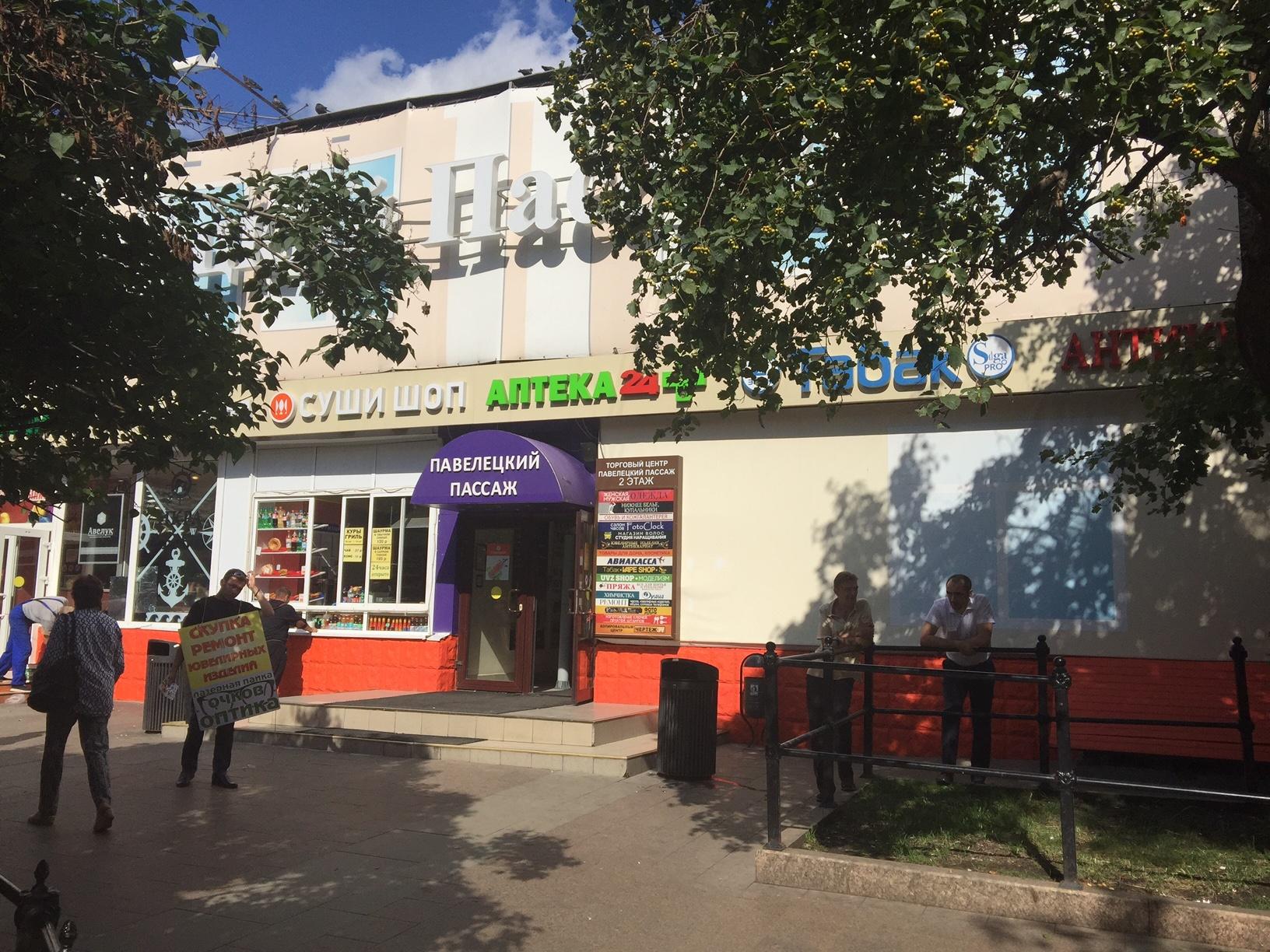 """Торговый центр """"Павелецкий пассаж"""" Магазин париков"""