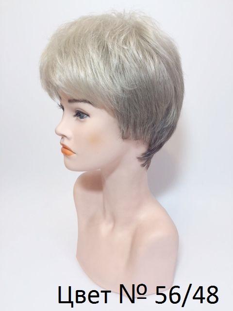 Седой парик из натуральных волос