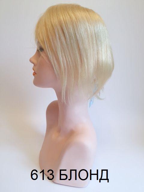 НАКЛАДКИ ИЗ НАТУРАЛЬНЫХ ВОЛОС RP 01 блонд