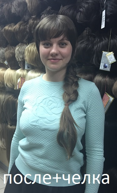накладная коса из натуральных волос флто