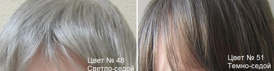 Седой цвет волос.