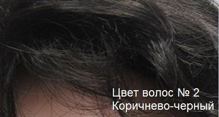 Натуральные волосы. Цвет волос коричнево-черный.