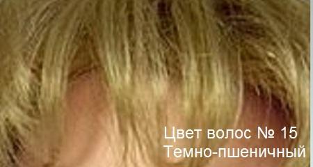 Натуральные волосы. Цвет волос темно-пшеничный.