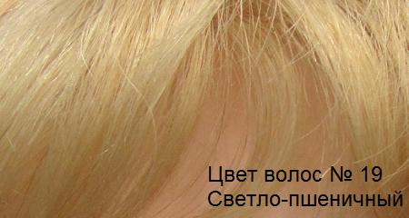 Натуральные волосы. Цвет волос светло-пшеничный.