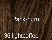 Парик из натуральных волос Award. Цвет lightcoffee