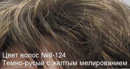 Натуральные волосы. Цвет волос темно-русый с желтым мелированием.