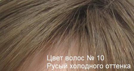 Натуральные волосы. Цвет волос русый холодного оттенка.