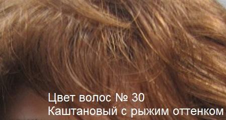 Натуральные волосы. Цвет волос каштановый с рыжим оттенком.
