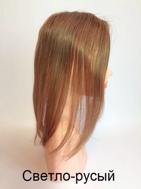 Натуральные накладные волосы